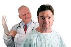Гиперплазия предстательной желези: причини, симптоми, лечение